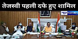 बिहार विधानसभा में सर्वदलीय बैठक, तेजस्वी पहली दफे ऑल पार्टी मीटिंग में हुए शामिल