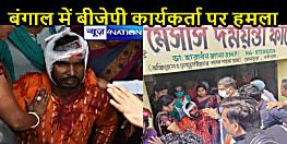 BENGAL POLITICS: धर्मेंद्र प्रधान की रैली में हुआ हमला, बीजेपी के कई कार्यकर्ता घायल, टीएमसी पर लगाया आरोप