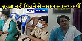 AURANGABAD NEWS: डॉक्टर की पिटाई के मामले ने पकड़ा तूल, स्वास्थ्यकर्मियों ने किया काम ठप