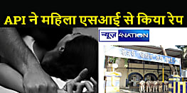 मुंबई पुलिस की छवि फिर हुई दागदार! महिला एसआई ने सीनियर अधिकार पर लगाया RAPE का आरोप