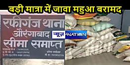 BIHAR CRIME: 59 बोरा जावा महुआ बरामद, गुप्त सूचना के आधार पर पुलिस ने की कार्रवाई
