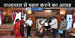 JHARKHAND NEWS: राज्यपाल से मिला शिष्टमंडल, दलितों से मारपीट का उठाया मामला, राज्यपाल से जांच की पहल का आग्रह