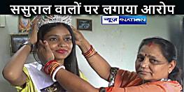 CRIME NEWS: मिस इंडिया यूनिवर्सल परी पासवान ने की शिकायत, ससुराल पक्ष पर लगाया प्रताड़ना का आरोप