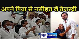 तेजस्वी को उपेंद्र कुशवाहा ने दी नसीहत - पहले अपने पिता से पूछें वह कैसे करते थे बाढ़ प्रभावित इलाकों का दौरा