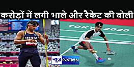 पैरालंपिक में सिल्वर जीतनेवाले नोएडा डीएम के रैकेट की कीमत 10 करोड़, नीरज चोपड़ा के जेवलिन के लिए 1.20 करोड़ की लगी बोली, की जा रही है निलामी
