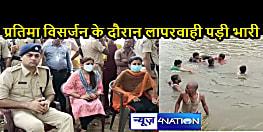 BIHAR NEWS: कर्मा पूजा के बाद प्रतिमा विसर्जन के दौरान हादसा, 5 बच्चियां नदी में डूबी, 2 को सकुशल बचाया गया