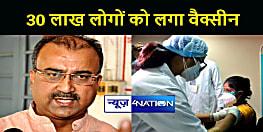 प्रधानमंत्री नरेंद्र मोदी के जन्मदिवस पर चला विशेष कोरोना टीकाकरण महाभियान, 30 लाख लोगों को लगा वैक्सीन