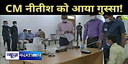 CM नीतीश को आया गुस्सा! छात्र की मांग पर मुख्यमंत्री बोले- फालतू चीज मत करिए.....स्पीच देने से कोई फायदा नहीं