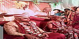 मंडप तैयार था और बारात भी फिर अपनी दूसरी शादी छोड़ भाग गया दूल्हा, पढ़िए पूरी कहानी