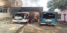 युवती की लाश मिलने के बाद कैमूर में बवाल, थाने की गाड़ी में लगाई आग, कई पुलिसकर्मी गंभीर रूप से घायल