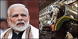 मढ़ौरा डीजल रेल इंजन कारखाना बन कर तैयार, पीएम मोदी करेंगे उद्घाटन