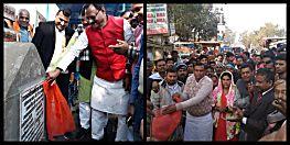 सड़क शिलान्यास को लेकर सिर फुटौव्वल, भिड़ गए BJP MP और RJD MLA