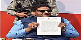 बीजेपी को बड़ा झटका : पार्टी के वरिष्ठ नेता उदय सिंह ने पार्टी से किया किनारा, थाम सकते कांग्रेस का हाथ