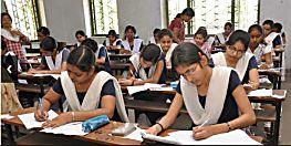नवादा में 40 हजार परीक्षार्थी देंगे मैट्रिक की परीक्षा, नकलचियों पर नकेल कसने की ये है तैयारी