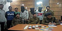 एटीएम काट कर पैसा उड़ाने वाले गिरोह के 3 सदस्य गिरफ्तार, 1स्कॉर्पियो, 70 हजार नगद और कई ATM कार्ड बरामद