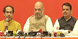 महाराष्ट्र में बीजेपी-शिवसेना में समझौता, बीजेपी 25 और शिवसेना 23 सीटों पर लड़ेगी चुनाव
