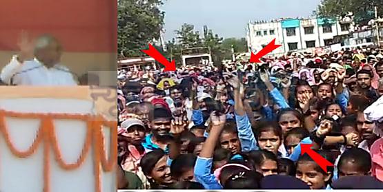सीएम नीतीश को लड़कियों ने दिखाए काले झंडे.....बेलहर की चुनावी जनसभा में हुआ विरोध