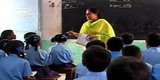 बिहार के सरकारी स्कूलों में कार्यरत्त अप्रशिक्षित नियोजित शिक्षक हटेंगे, शिक्षा विभाग ने 7 दिनों में मांगी सूची