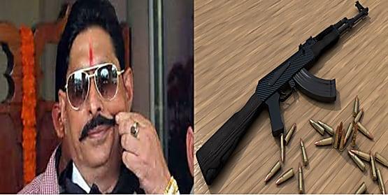 बाहुबली विधायक अनंत के आवास से बरामद AK-47 पहले काफी गोलियां उगल चुकी हैं