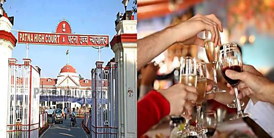 शराबबंदी से जुड़े 2 लाख मामले कोर्ट में पेंडिग, HC ने राज्य सरकार से पूछा इसका कैसे निबटारा होगा?