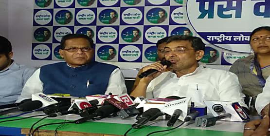 उपेंद्र कुशवाहा बोले- बिहार के शिक्षित युवाओं के साथ खिलवाड़ कर रही है नीतीश सरकार
