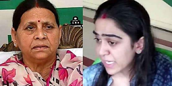 राबड़ी-ऐश्वर्या मामले में नया मोड़, राजद विधायक के बयान पर ऐश्वर्या पर मामला दर्ज