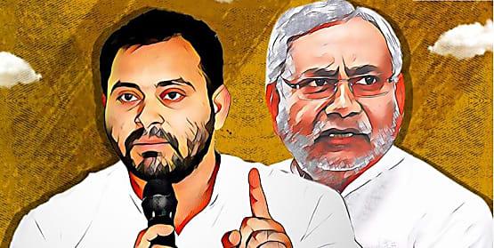 CM नीतीश के घोटालेबाज मंत्री से मिले तेजस्वी यादव के सांसद,,जानिए...