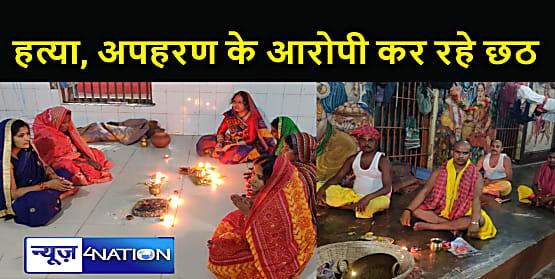 Bihar : हत्या और अपहरण की सजा काट रहे अपराधी कर रहे छठ और रमजान, धर्मनिरपेक्षता का उदाहरण बन रहा बेउर जेल