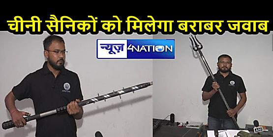 NATIONAL NEWS: चीन से आर-पार के लिए भारतीय सेना को मिले त्रिशूल, वज्र, सहित सैपर पंच, जानिए क्या है इनकी खासियत