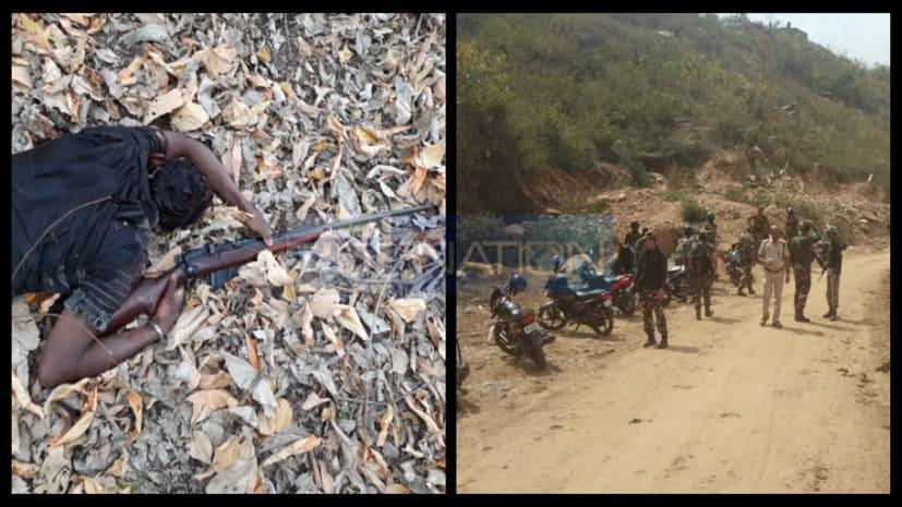 नवादा में कोबरा जवान और नक्सलियों के बीच मुठभेड़ में नक्सली कारू अगेड़ी ढेर