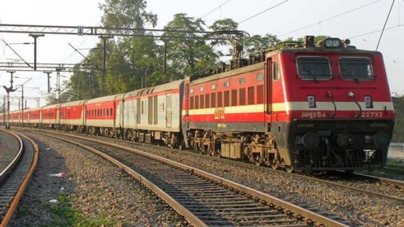 यात्रीगण ध्यान दे: कोहरे के कारण रद्द हुई पटना से चलने वाली कई ट्रेनें