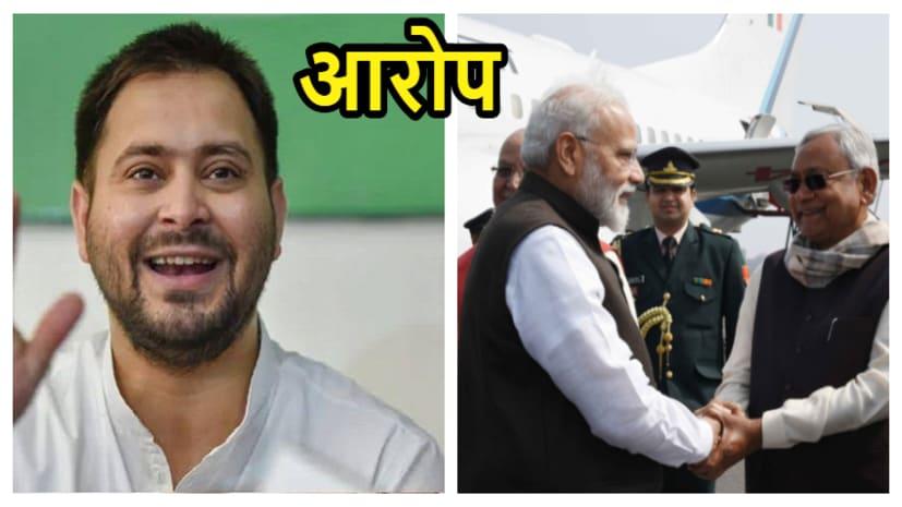 तेजस्वी में पीएम मोदी पर सफेद झूठ बोलने का लगाया आरोप, नीतीश कुमार से पूछा... कहां बन रहा है दूसरा एम्स?