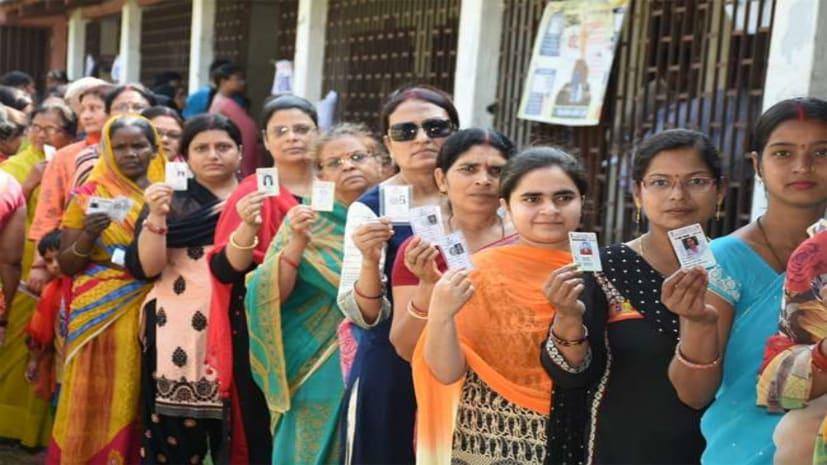 लोकसभा चुनाव: शाम 3 बजे तक बिहार में 45.77 फीसदी मतदान