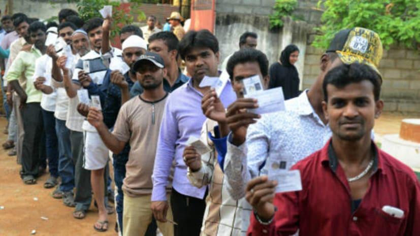 बिहार में शाम 4 बजे तक 46 फीसदी मतदान, 5 लोकसभा सीटों पर वोटिंग जारी