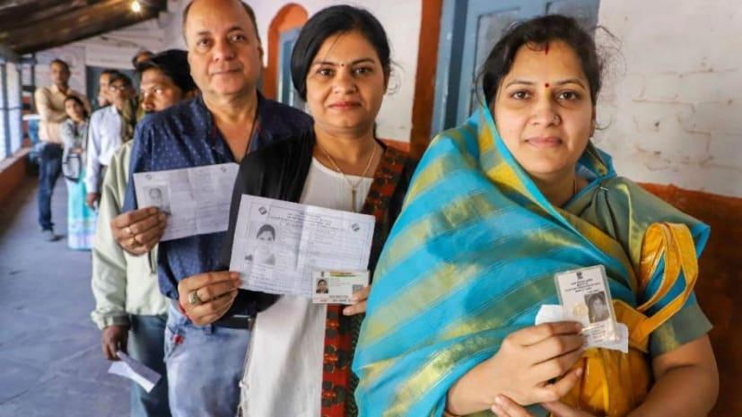 बिहार की 5 सीटों पर वोटिंग खत्म, किशनगंज में सबसे ज्यादा तो भागलपुर में सबसे कम मतदान