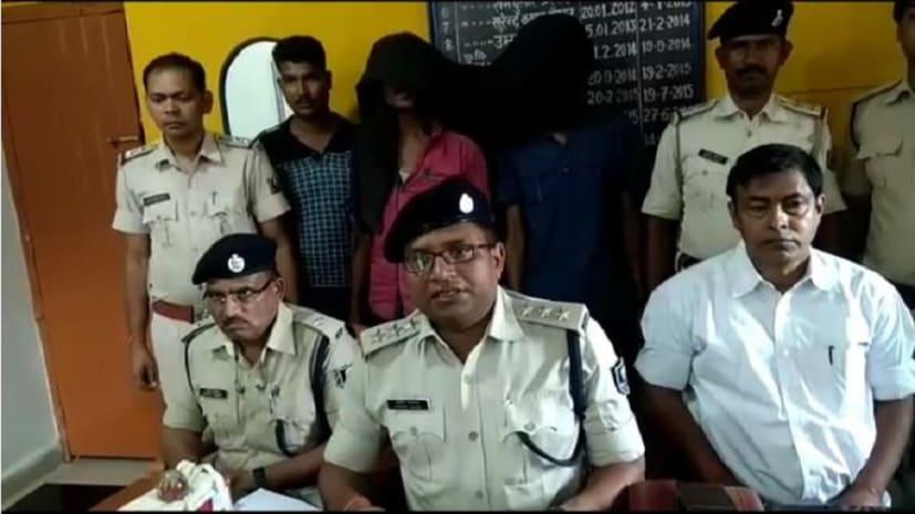 बेगूसराय में पुलिस को मिली सफलता, बैंककर्मी से लूट मामले का किया उद्दभेदन