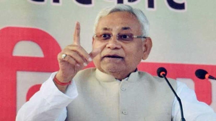 सीएम नीतीश पहली बार अपने पैतृक गांव बख्तियारपुर में नहीं डालेंगे वोट, अब यहां करेंगे मतदान