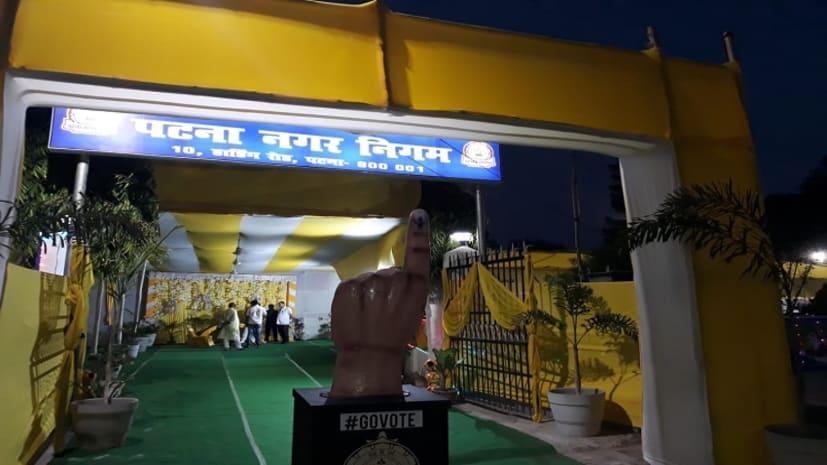 चुनाव में अनोखी पहल, सचिवालय नगर निगम बूथ पर वोटिंग करने वालों को मिलेगा पौधा