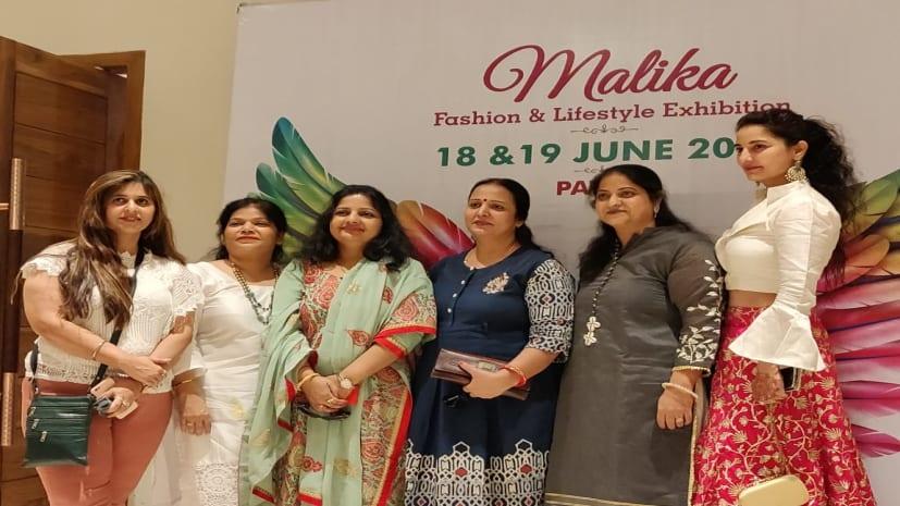 दो दिवसीय मलिका फैशन एंड लाइफस्टाइल एक्जीबिशन पटना में लोगों के आकर्षण का केंद्र बना