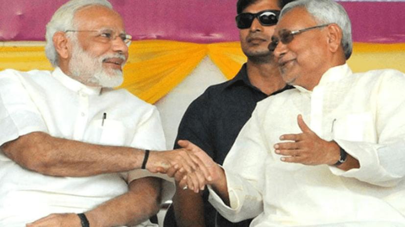 PM मोदी की बैठक में CM नीतीश होंगे शामिल, वन नेशन-वन इलेक्शन पर होगी चर्चा