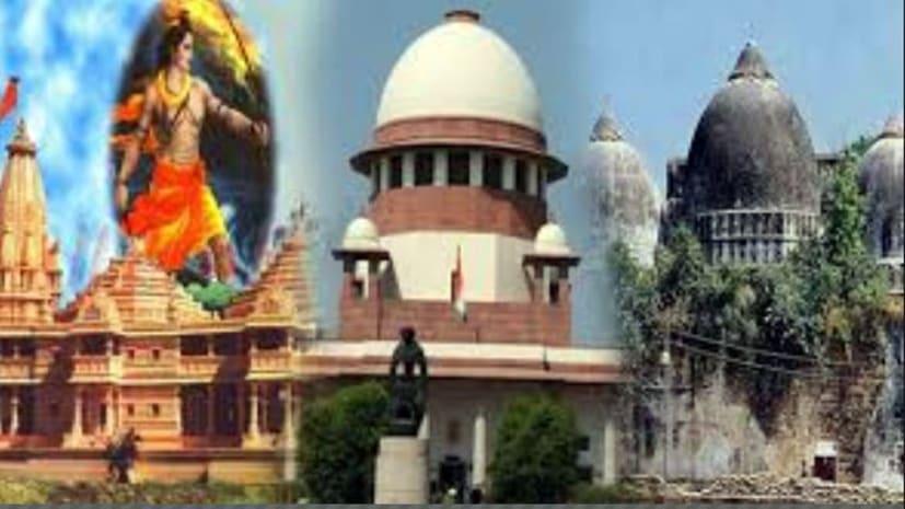 बड़ी खबर:  2 अगस्त से अयोध्या मसले पर सुप्रीम कोर्ट में होगी रोज सुनवाई