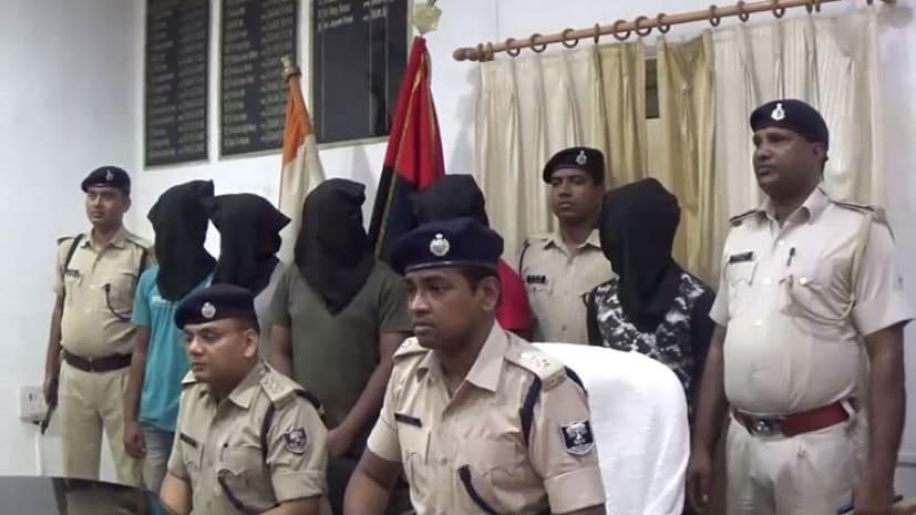 पुलिस को मिली बड़ी सफलता, हथियार के साथ पांच को किया गिरफ्तार