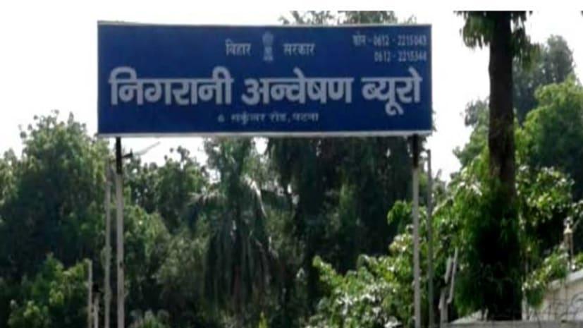 घूसखोरी की सजा : पंद्रह हज़ार रिश्वत लेते ओपी प्रभारी चढ़े निगरानी के हत्थे