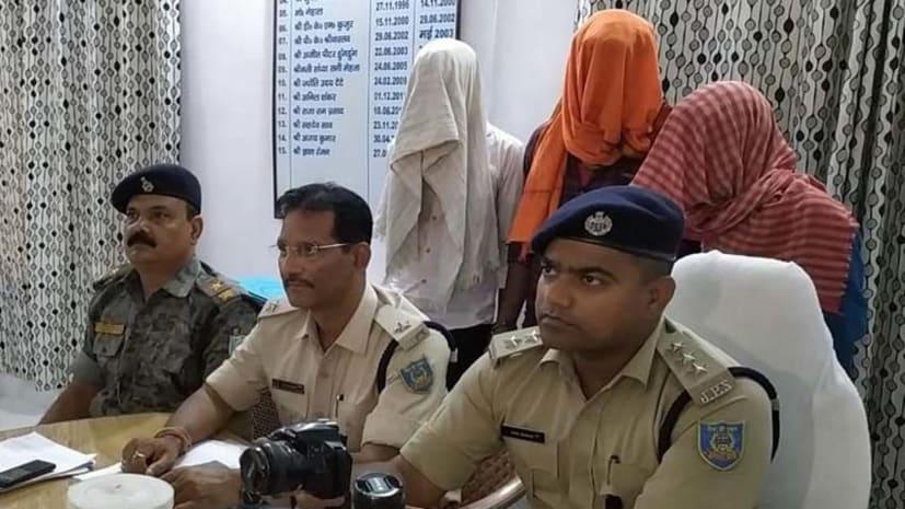 कैमरा लूटकांड का पुलिस ने किया उदभेदन, लुटे गए सामान के साथ चार गिरफ्तार