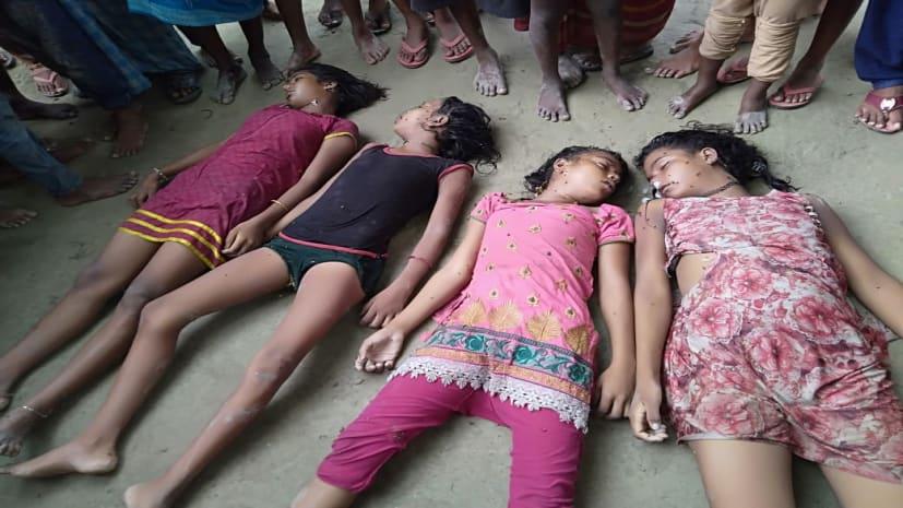 मोतिहारी में दर्दनाक हादसा, नदी में डूबने से चार बच्चियों की मौत