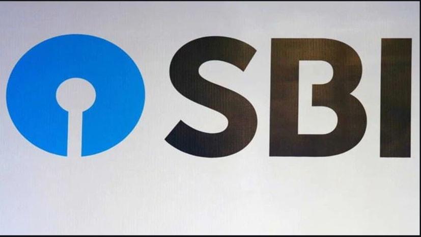 होम लोन लेने वालों के खुशखबरी, SBI ने ब्याज दर में की कटौती