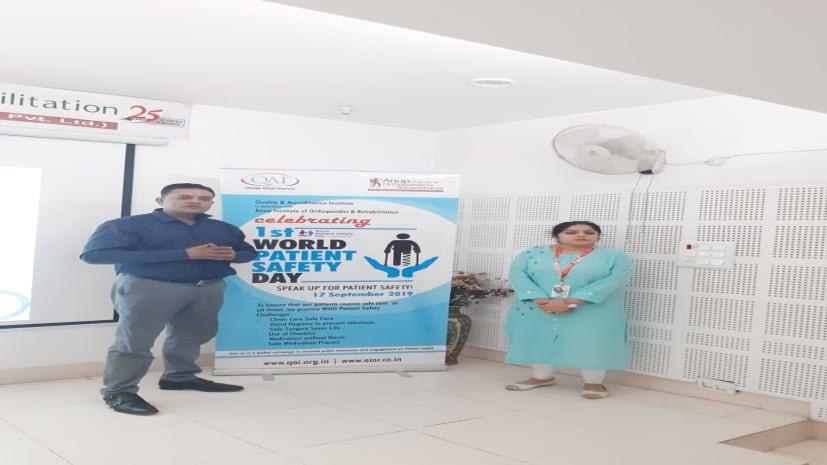 अनूप इंस्टीट्यूट ऑफ रिहाबिलिटेशन सेन्टर में प्रथम विश्व मरीज सुरक्षा दिवस मनाया गया