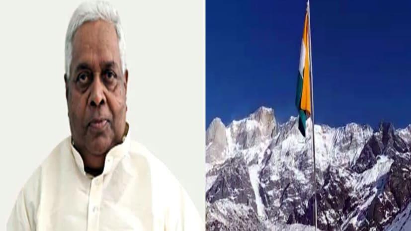 पूर्व विधानसभा अध्यक्ष सदानंद सिंह के बेटे ने किया कमाल, हिमालय की 20 हजार 830 फीट ऊंची माउंट कांग यात्से-2 चोटी पर लहराया तिरंगा