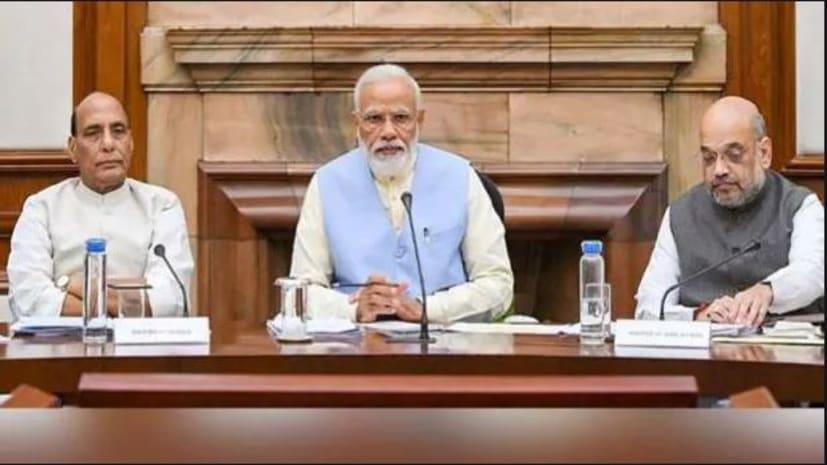 मोदी कैबिनेट की अहम बैठक आज, इस मामले पर लिया जा सकता है फैसला