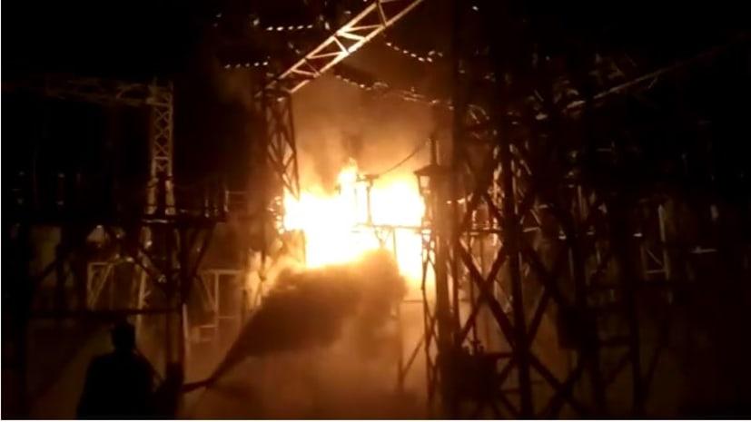 गया में पावर सब स्टेशन पर हुआ वज्रपात, कई इलाकों में गुल हुई बिजली